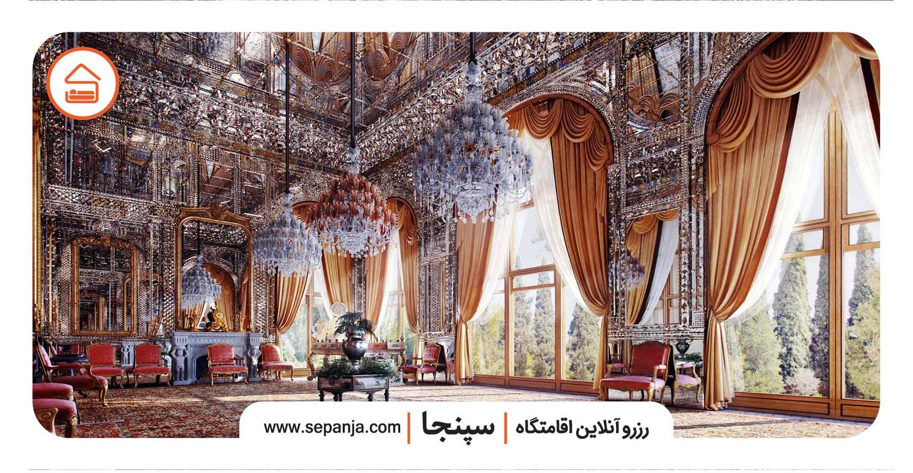 کاخ گلستان از بهترین جاهای دیدنی تهران