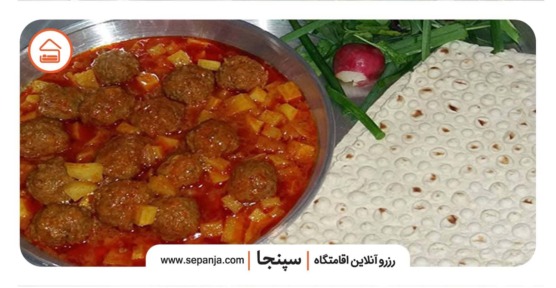 غذای کله گنجشکی تهران