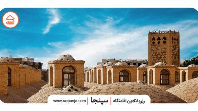 تصویر از راهنمای سفر به یزد (نخستین شهر جهانی ایران) و اطلاعاتی درباره این شهر تاریخی