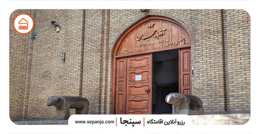 راهنمای سفر به تبریز