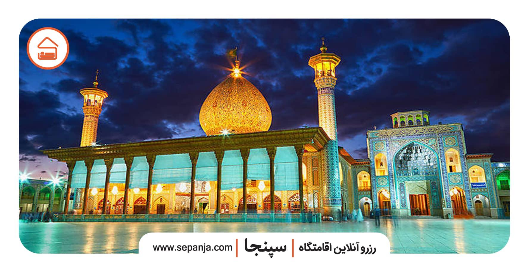 نمایی از شاهچراغ از بهترین جاهای دیدنی شیراز