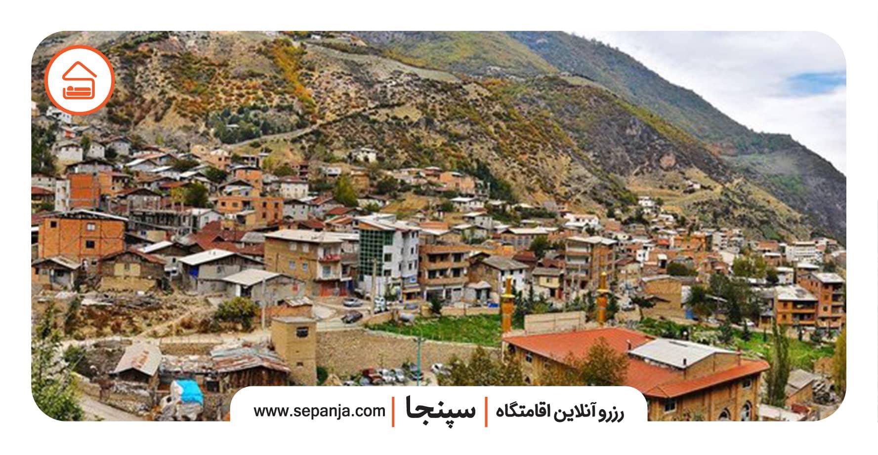 روستای زیارت از بهترین جاهای دیدنی گرگان