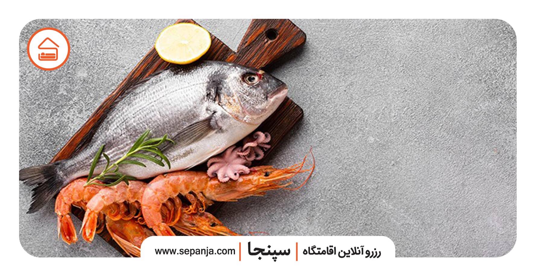 تجربه ماهی و میگو در سفر به بوشهر