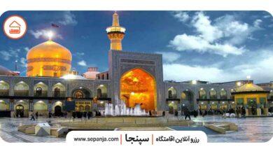 تصویر از حرم امام رضا (ع)، بهترین جاذبه گردشگری مشهد