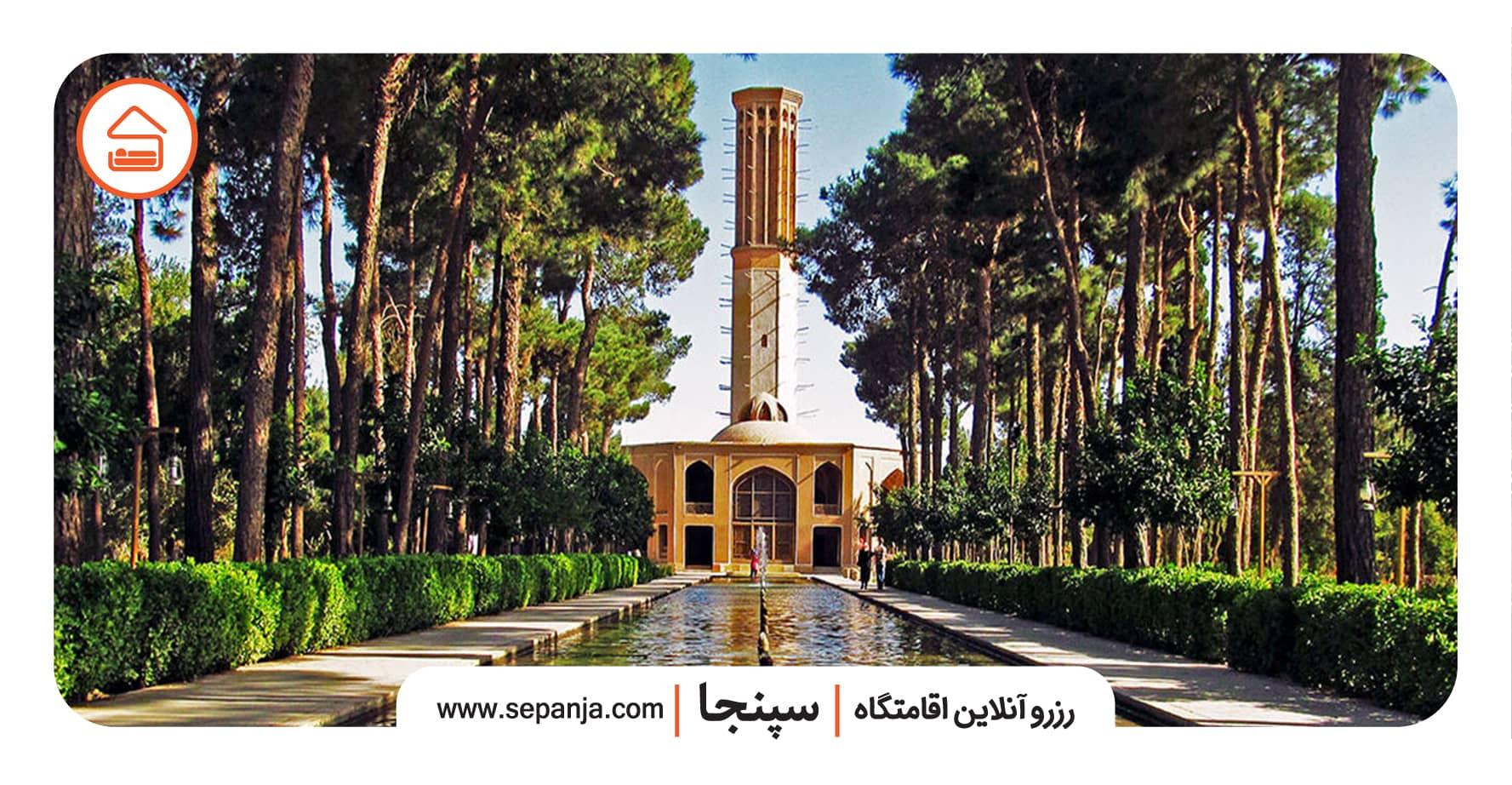 سفر به باغ دولت آباد یزد