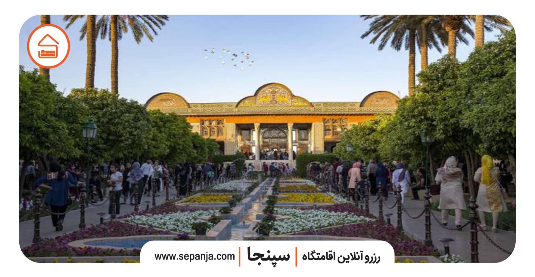 نارنجستان قوام از بهترین جاهای دیدنی شیراز