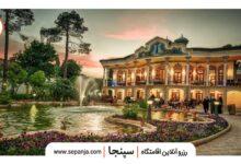 تصویر از عمارت شاپوری شیراز، تلفیقی از معماری خاص ایرانی و اروپایی