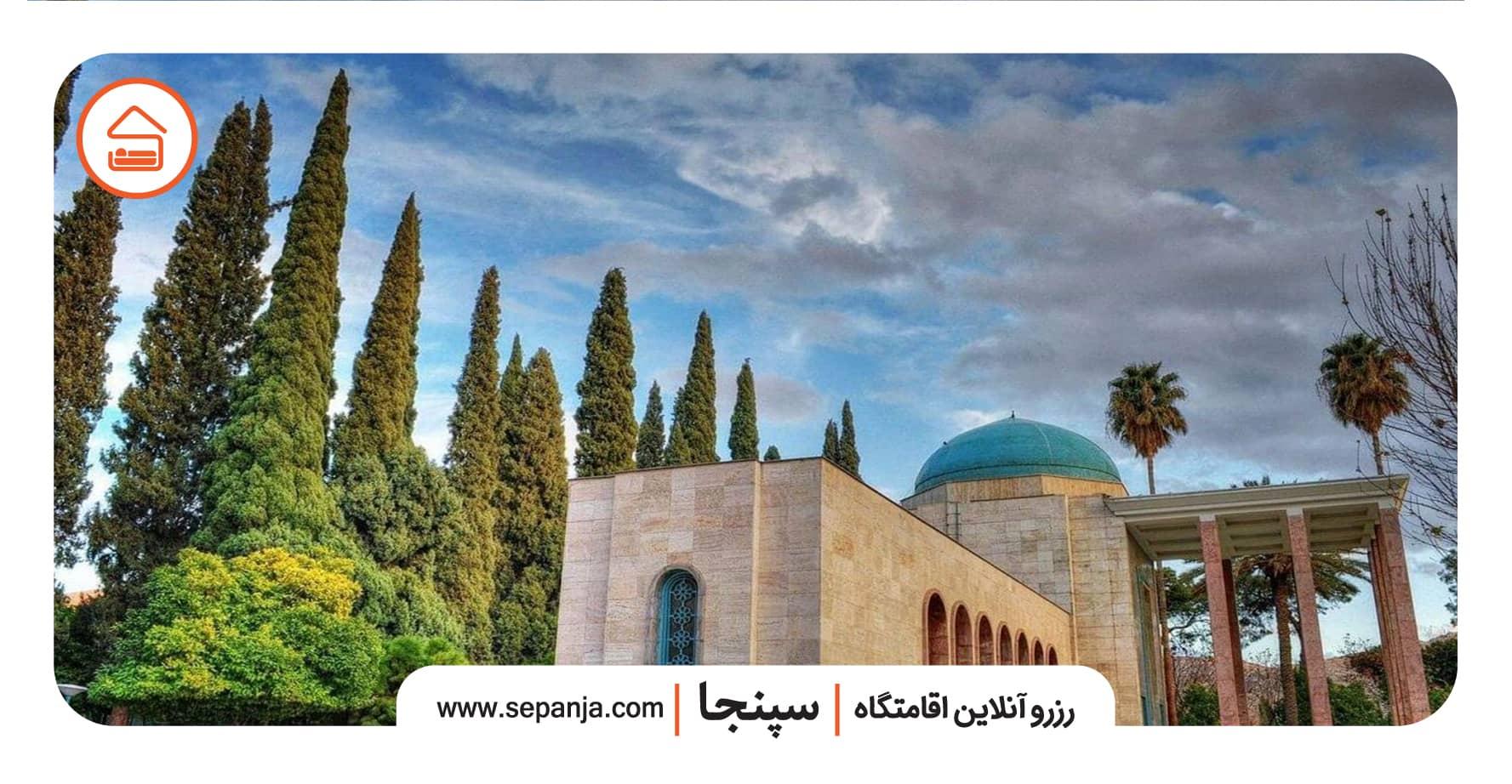 شهر شیراز و نمایی از بهترین جاهای دیدنی شیراز