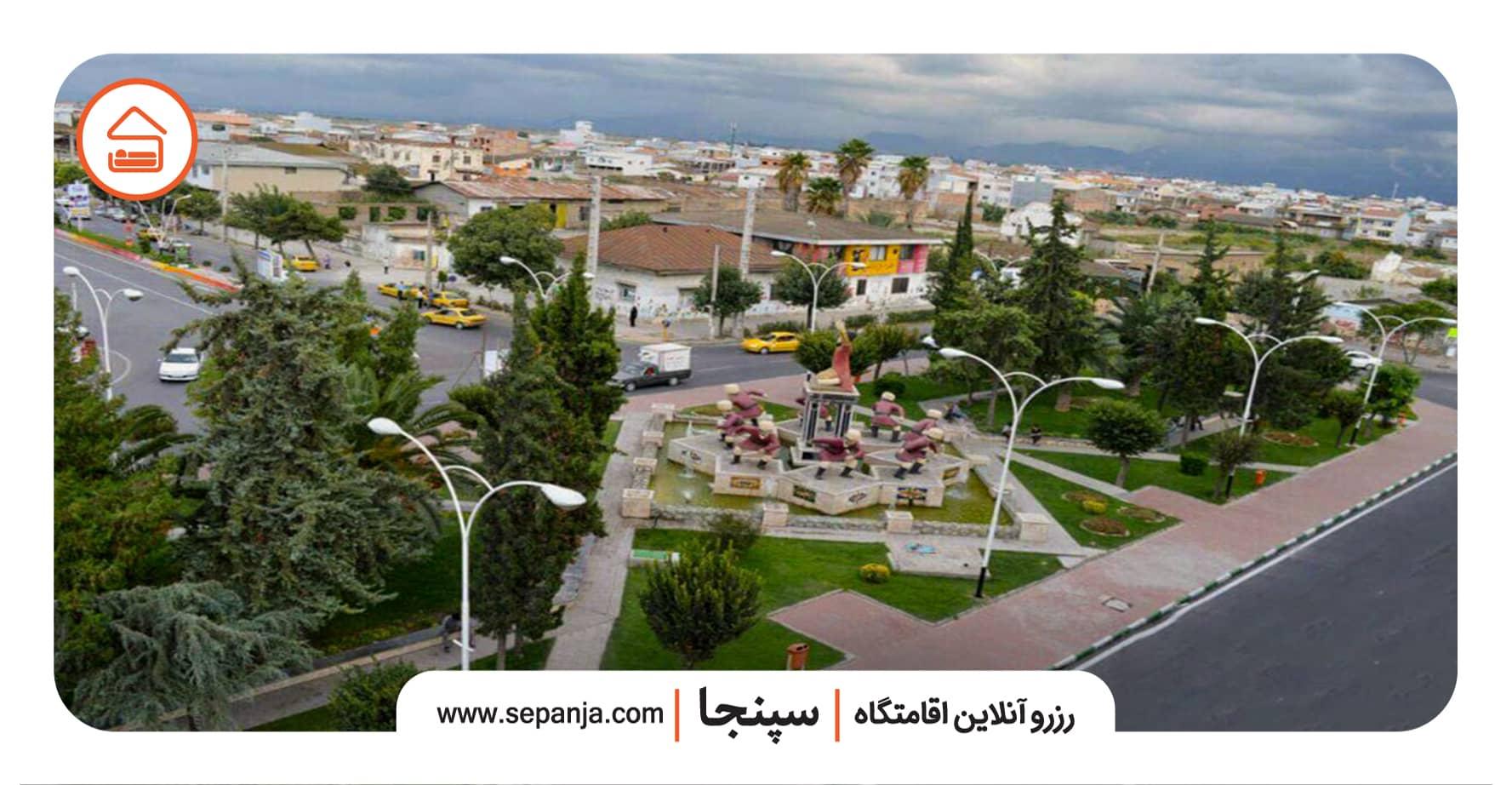 اقامت در بندر ترکمن