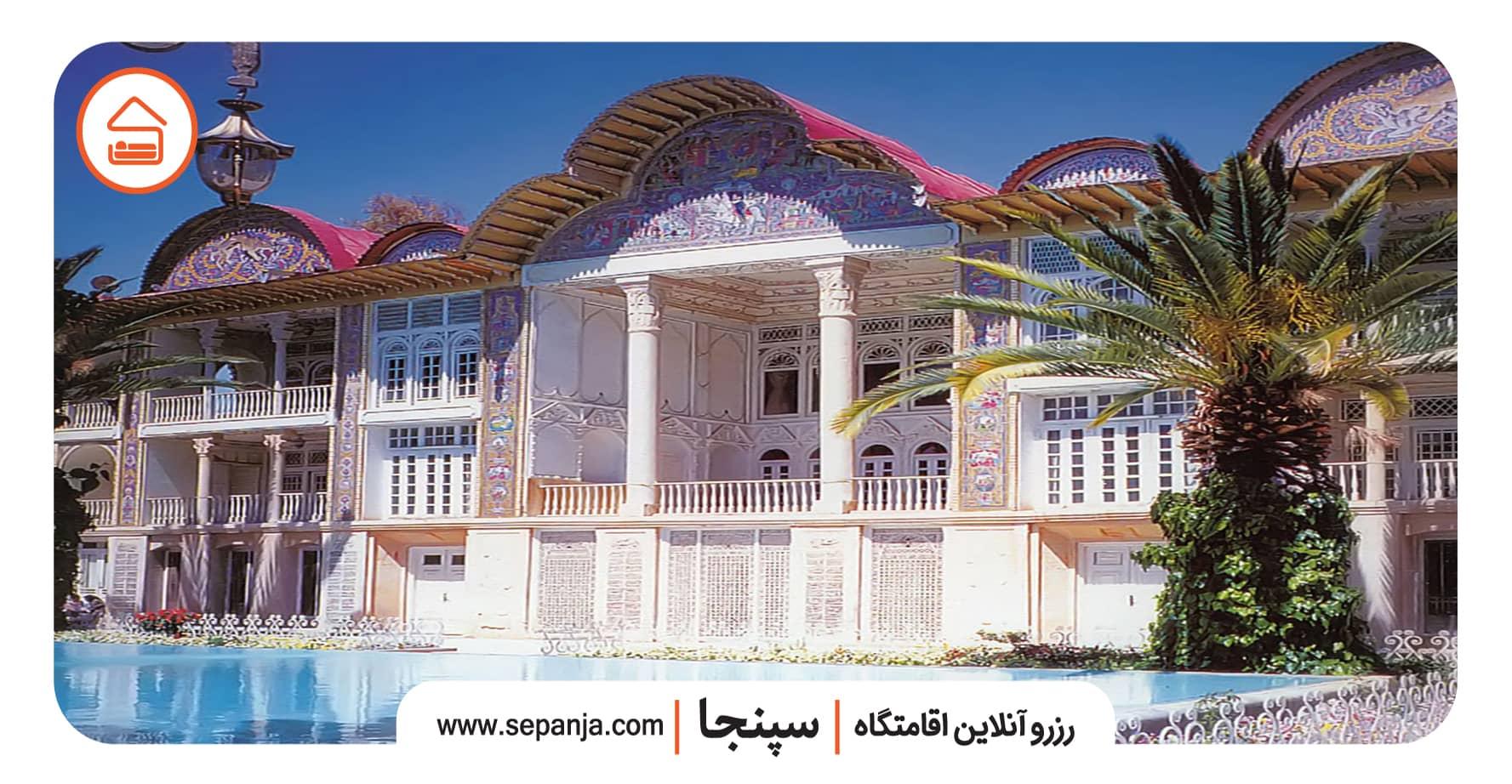 نمایی از عمارت اصلی باغ ارم شیراز