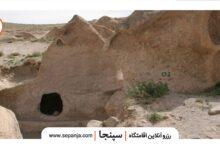 تصویر از غار آغ بولاق، از جمله غار های قره چمن