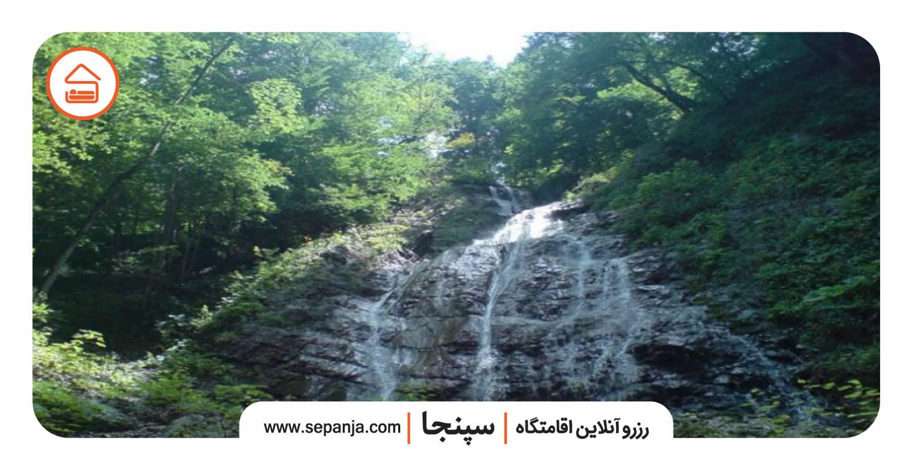 آبشار سنگ بن چشمه در تنکابن