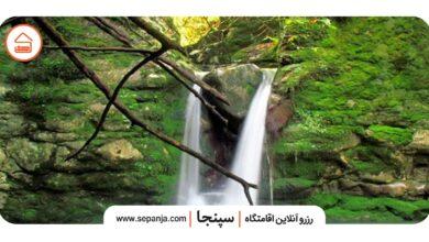 تصویر از مجموعه آبشارهای کوهسر ، آلبومی از زیبایی های مازندران