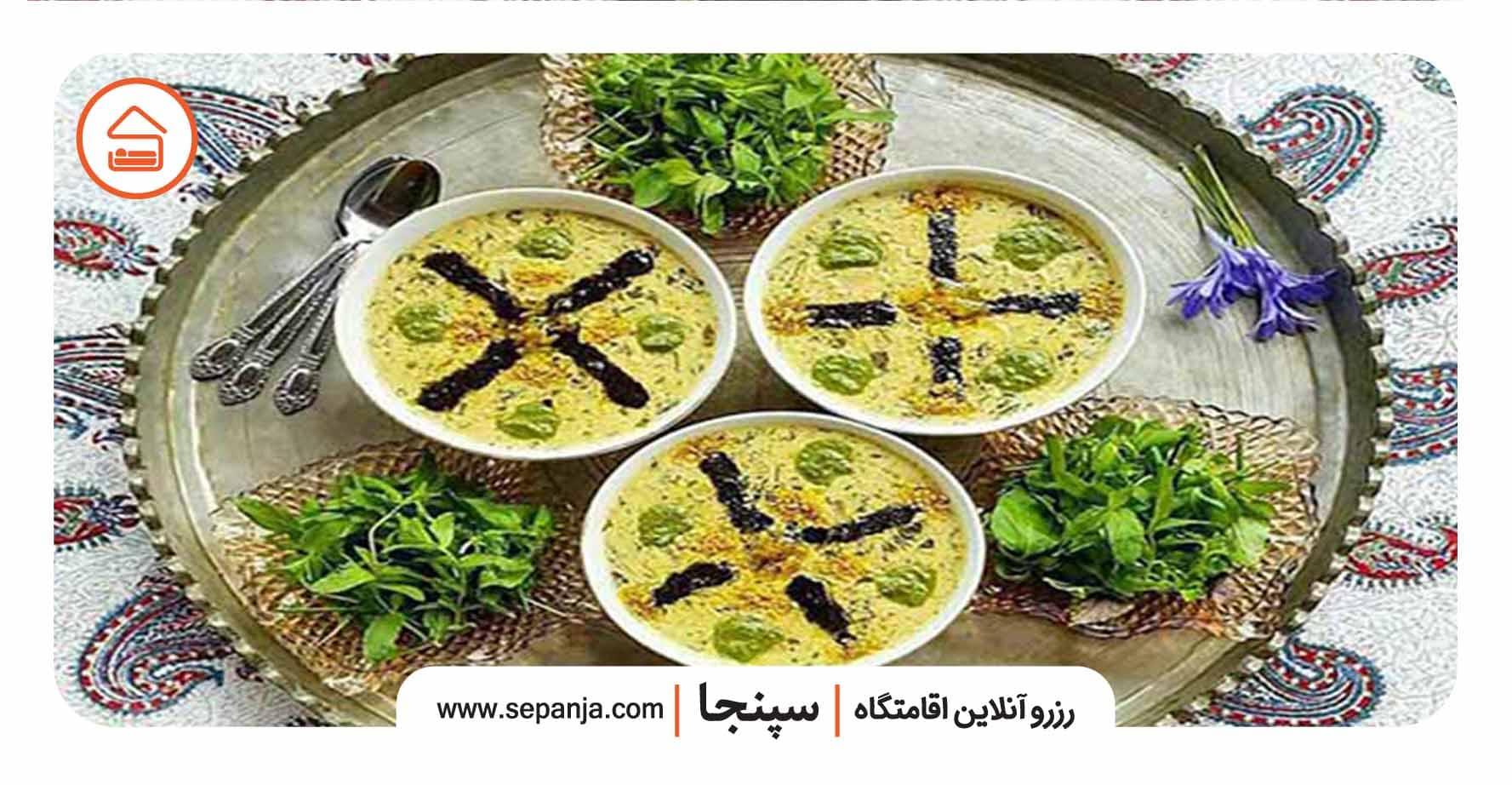 آش ماست از غذاهای محلی شیراز