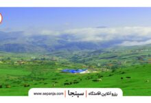 تصویر از سفر به شهر دیلمان منطقه زیبای ییلاقی استان گیلان