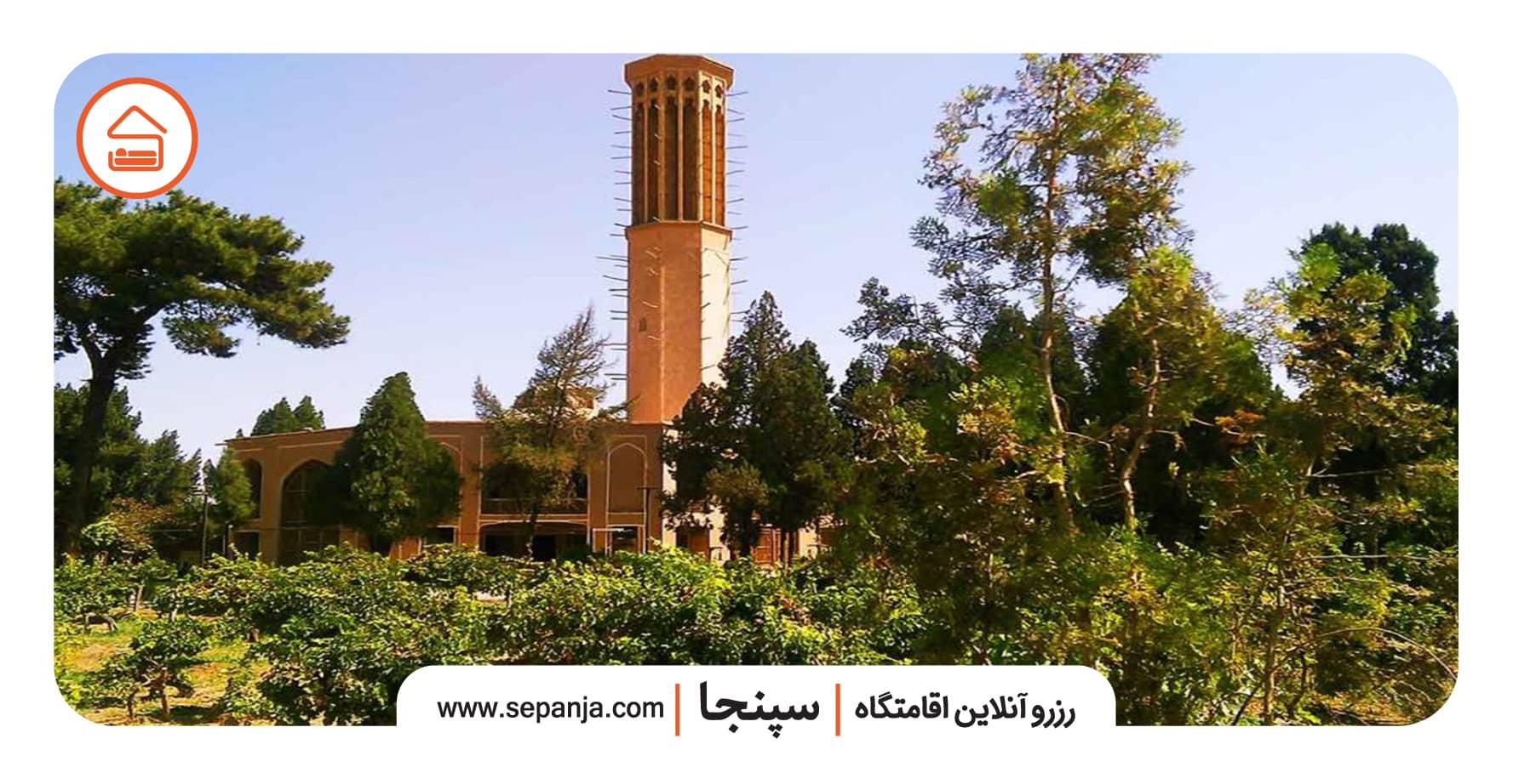 باغ دولتآباد یزد از بهترین جاهای دیدنی یزد