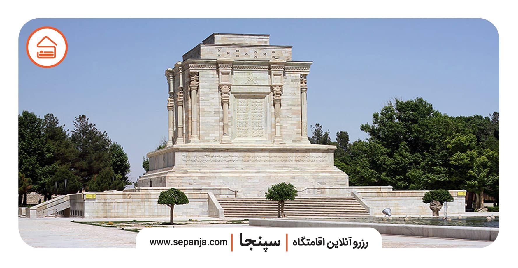 آرامگاه فردوسی و راهنمای سفر به مشهد