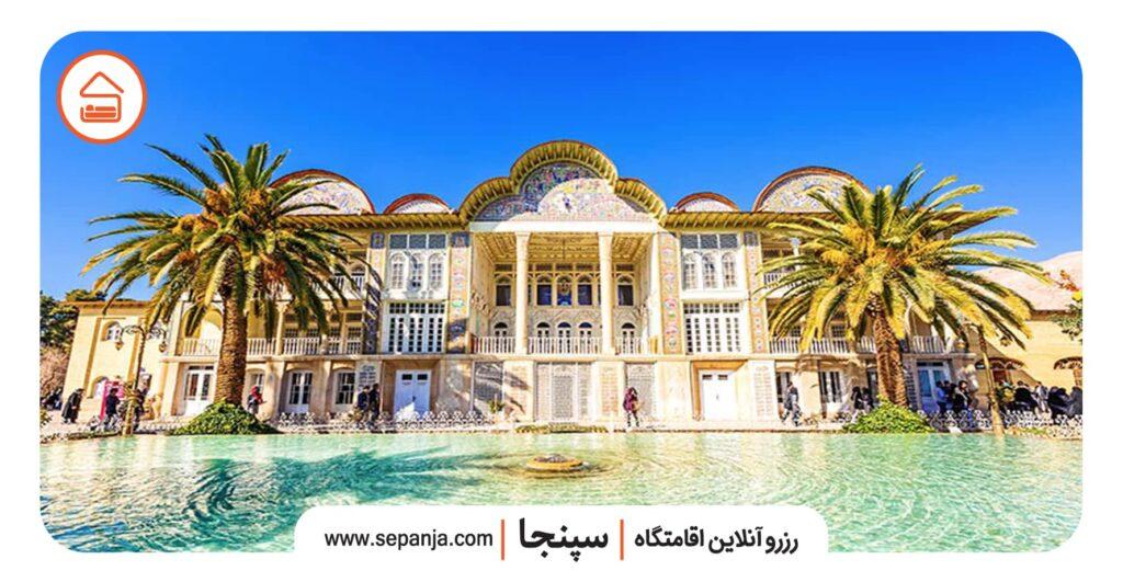 نمایی از نارنجستان قوام شیراز