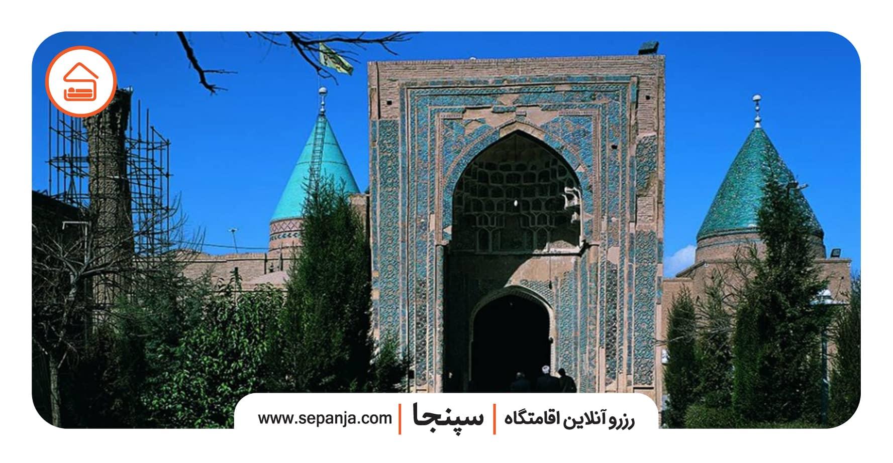 آرامگاه بایزید بسطامی از دیدنی های استان سمنان