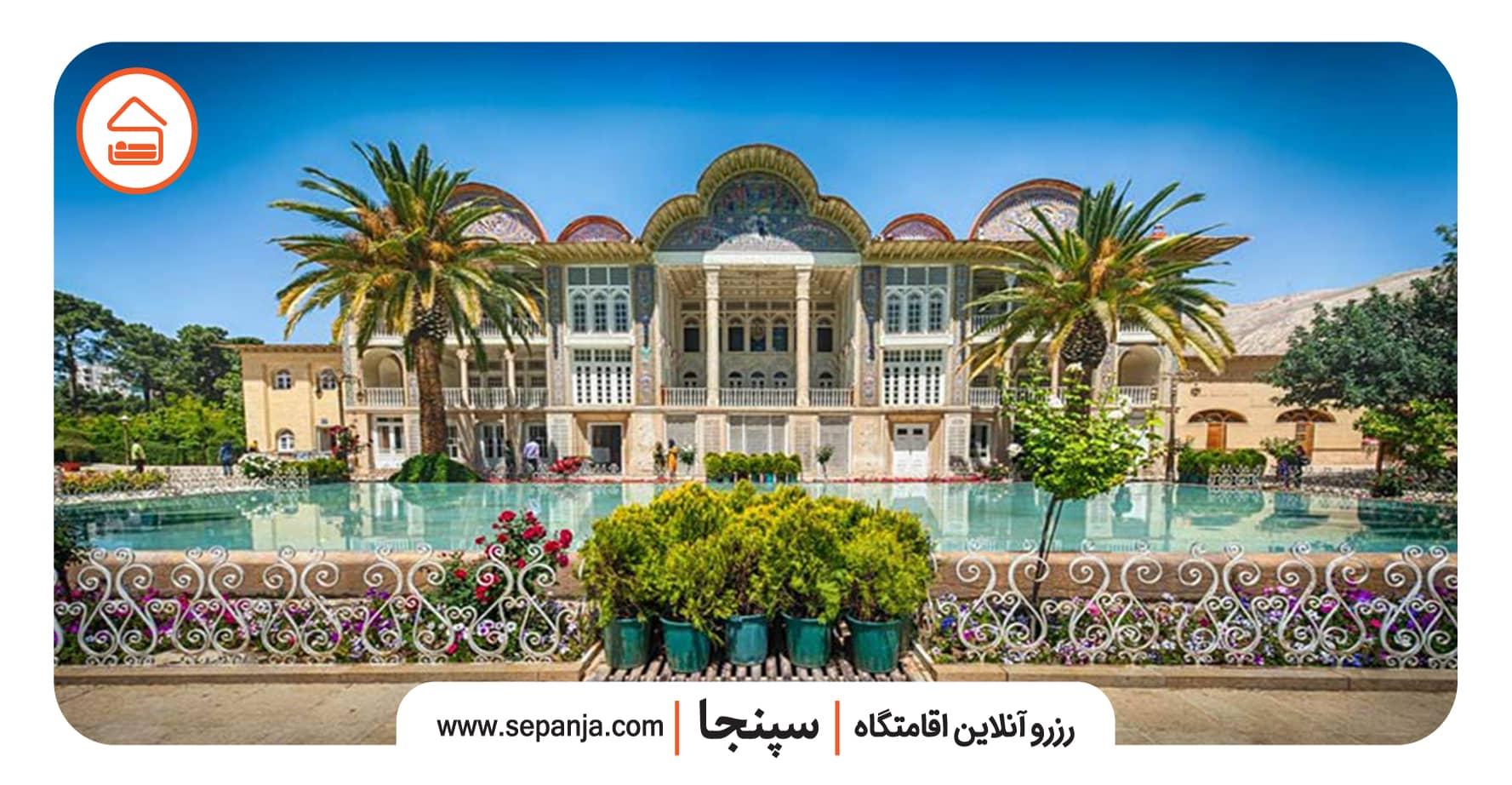 باغ ارم از بهترین جاهای دیدنی شیراز