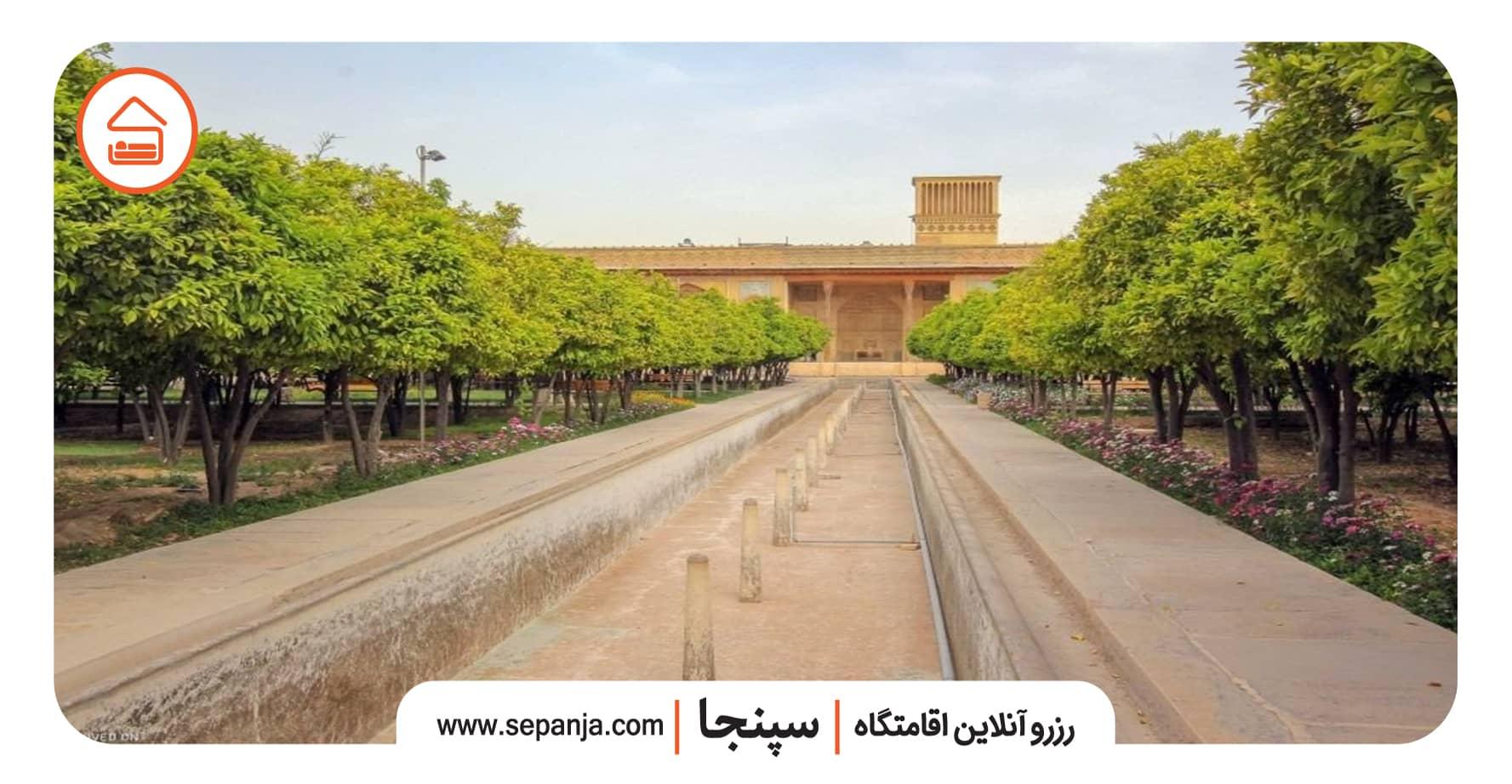 نمایی از حیاط ارگ کریمخان در شیراز