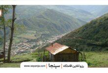 تصویر از روستای زیارت گرگان، گل روستاهای ایران و گرگان