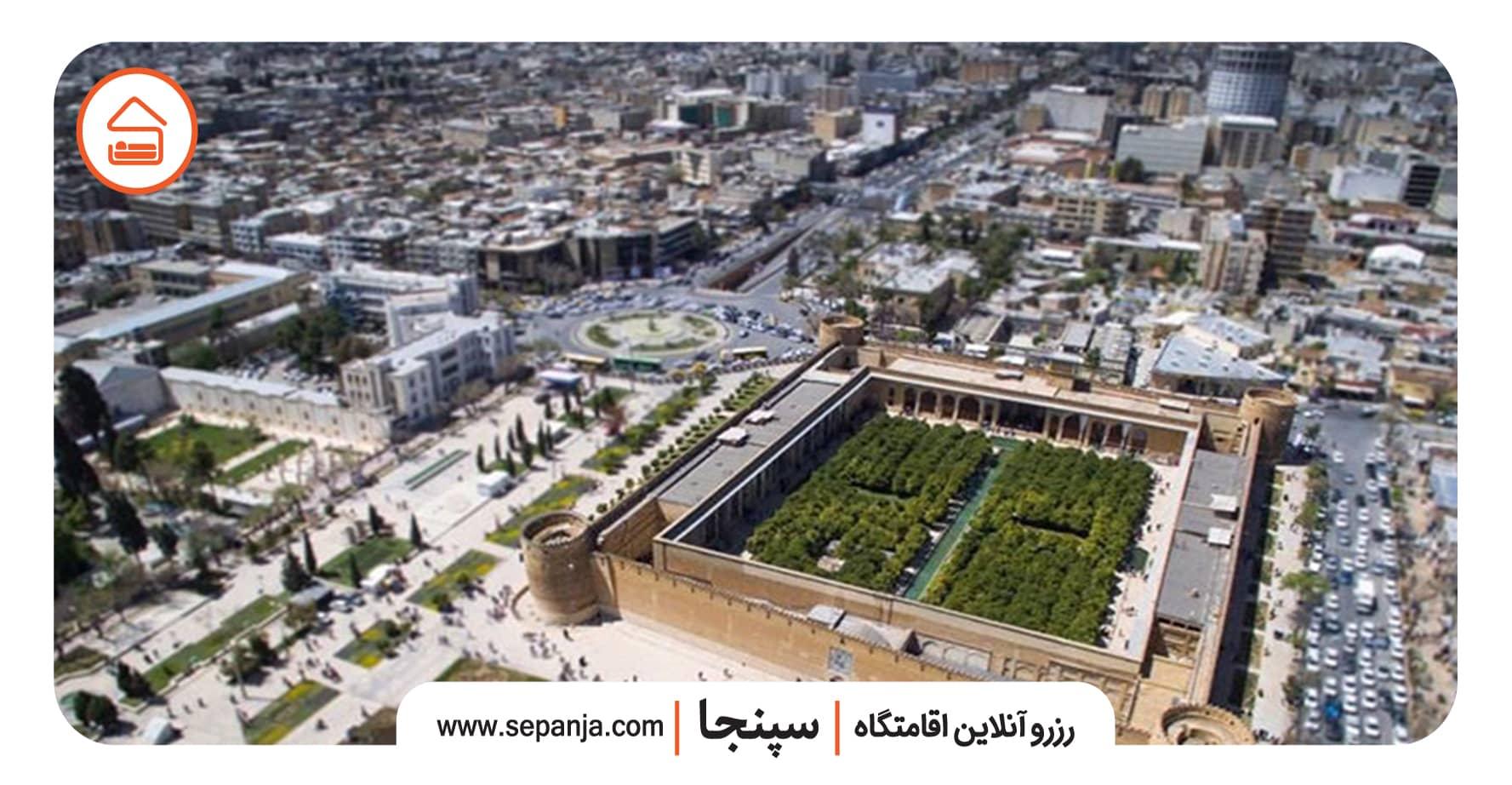 تاریخچه ارگ کریمخان شیراز