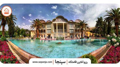 تصویر از باغ ارم شیراز، باغ بهار نارنجها