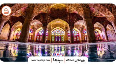 تصویر از مسجد نصیرالملک شیراز، متفاوتترین مسجد ایران