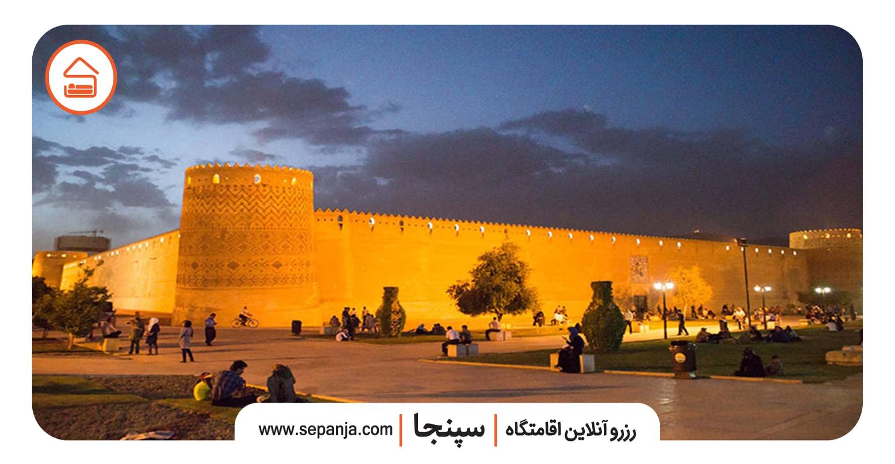 ارگ کریمخان شیراز کجاست