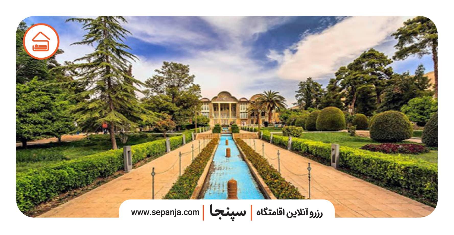 باغ ارم بهشتی شیراز از بهترین جاهای دیدنی شیراز
