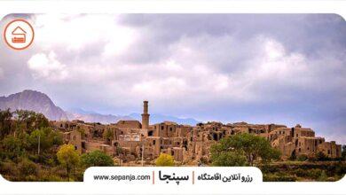 تصویر از روستای خرانق، جاذبه گردشگری ناشناخته