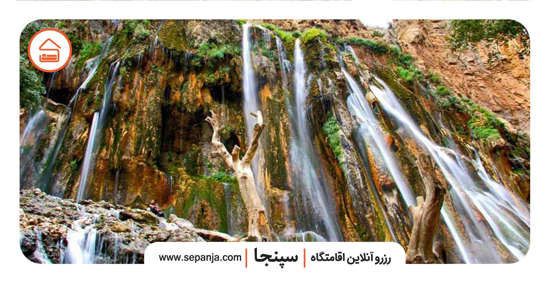 نمایی از آبشارهای اطراف شیراز