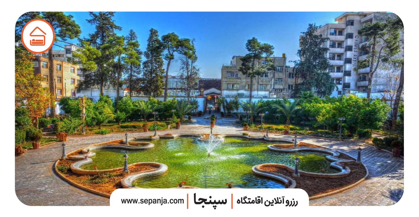 نمایی از حیاط عمارت شاپوری شیراز