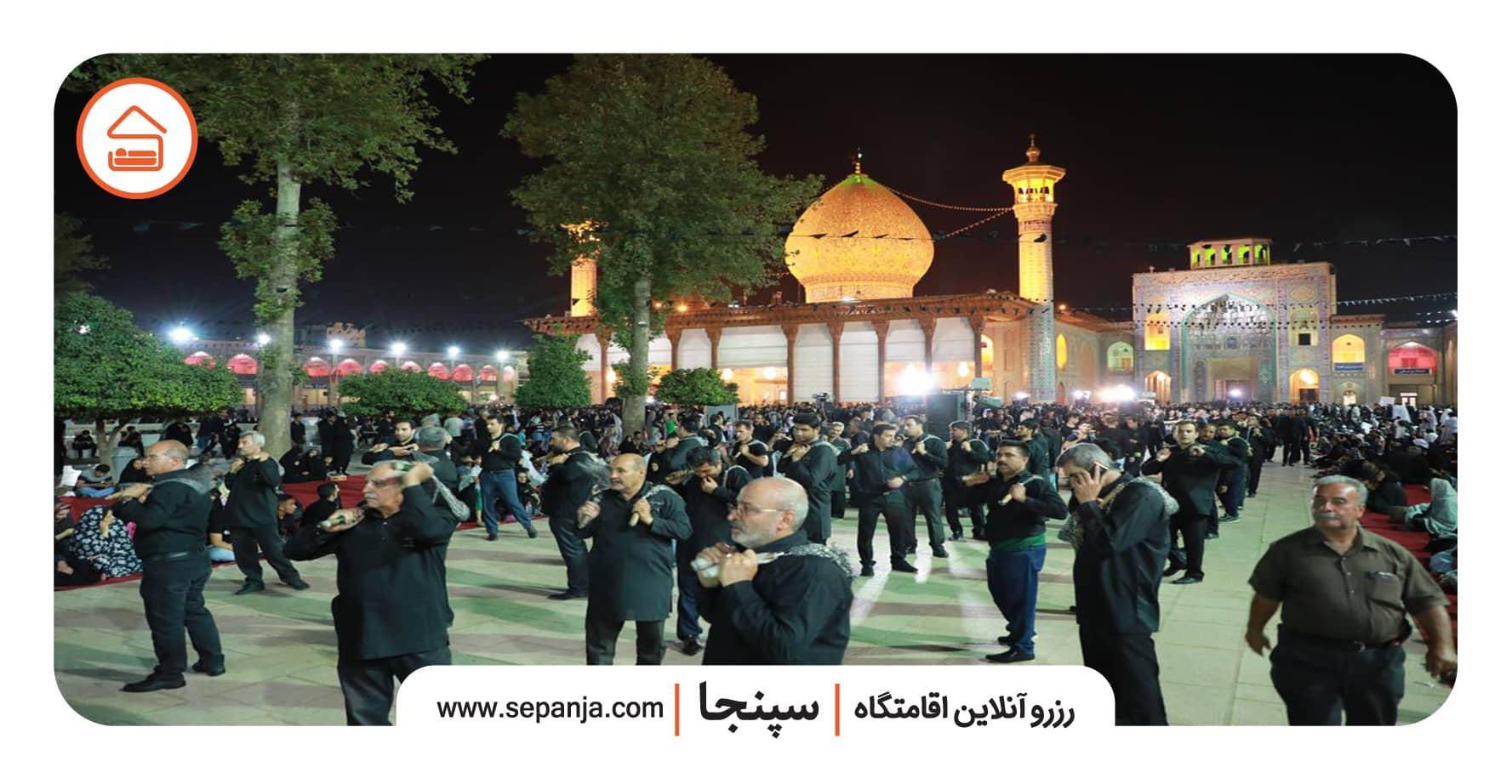 عزاداری در ماه محرم در شیراز