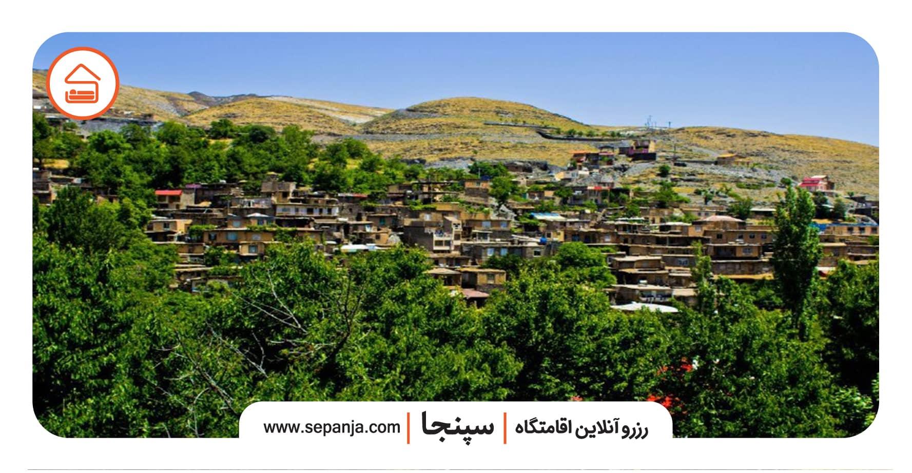 روستای بند گلستان از جاذبه های گردشگری طرقبه