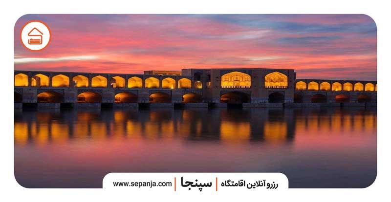 نمایی از جاهای دیدنی پل خواجو اصفهان