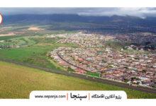 تصویر از راهنمای سفر به شهر آستارا ،مقصدی جذاب برای هرسلیقه ای! +اقامتگاه