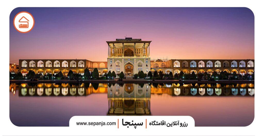 نمایی از میدان نقش جهان اصفهان
