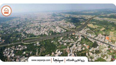 تصویر از سیر تا پیاز هر آنچه در سفر به شهرستان ساری باید بدانید + اقامتگاه
