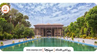 تصویر از کاخ چهل ستون اصفهان، مشهورترین باغ سلطنتی