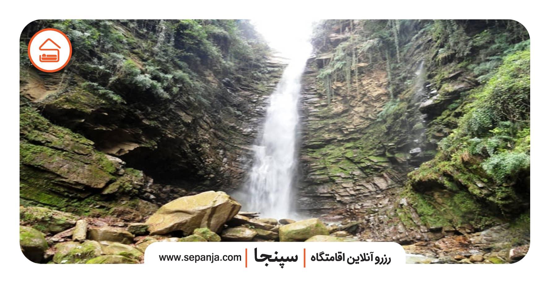 آبشار اکاپل از بهترین جاهای دیدنی کلارشت