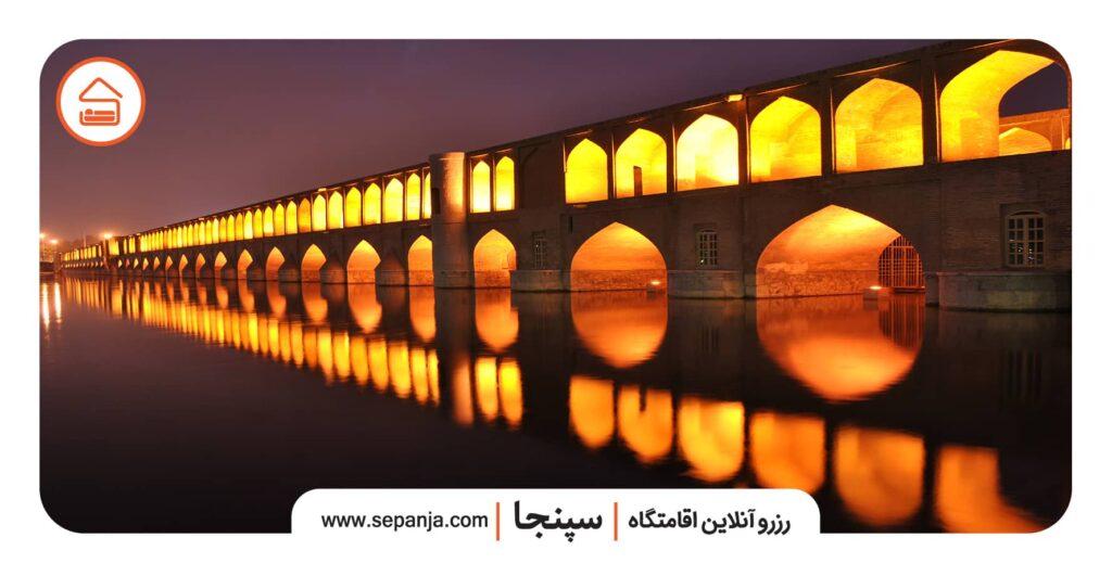 نمایی از سی و سه پل اصفهان