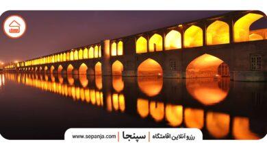 تصویر از سی و سه پل اصفهان، قدیمیترین پل زاینده رود اصفهان