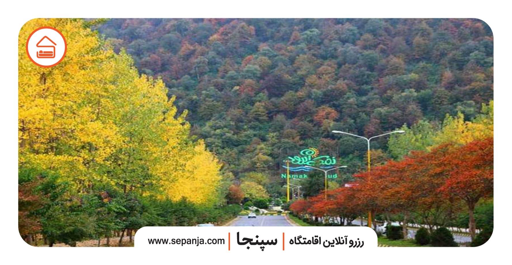 نمایی از شهرک و تله کابین نمک آبرود