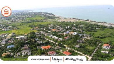 تصویر از آنچه که باید پیش از سفر به شهر نوشهر بدانید!