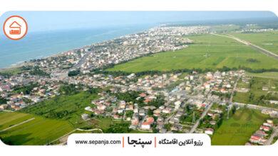 تصویر از شهر محمودآباد، بهترین منطقه برای اقامت تفریحی در شمال