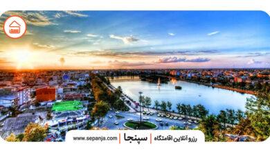 تصویر از سیرتاپیاز نیازهایتان در سفر به شهر لاهیجان را اینجا بخوانید!