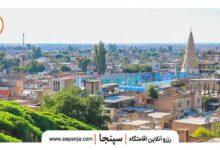 تصویر از راهنمای سفری خلاصه و جامع به شهرستان آبادان +اقامتگاه