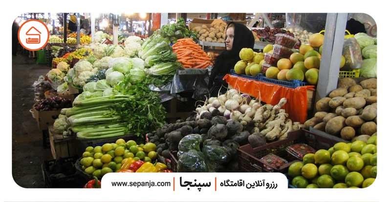 نمایی از صیفی جات بازار روز آمل